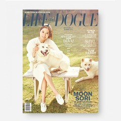 Life and Dogue 매거진 2017 여름호