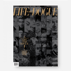 Life and Dogue  매거진 2017 겨울호