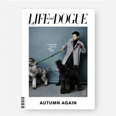 Life and Dogue  매거진 2018 가을호