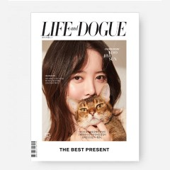 Life and Dogue  매거진 2019 겨울호