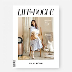 Life and Dogue  매거진 2020 여름호