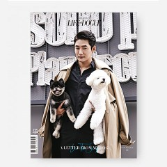 Life and Dogue  매거진 2020 가을호