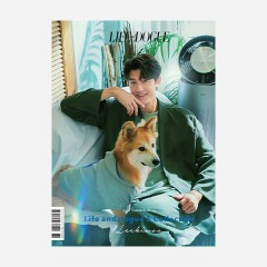Life and Dogue  매거진 2021 여름호